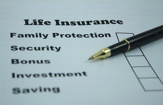 חיים שלמים לעומת ביטוח חיים אוניברסלי